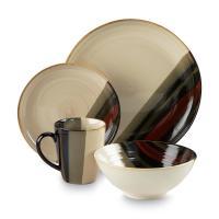 SANGO Alpha White 16-Piece Dinnerware Set