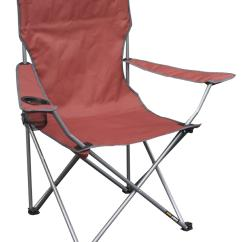 Academy Sports Folding Chairs Chair And Steel Quik Shade Quad Bright Red