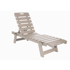 Sears Lounge Chairs Grandeslam Fishing Chair Accessories Outdoor Chaise Find Patio Lounges At