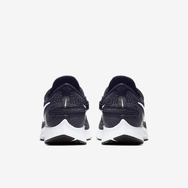 Nike Air Zoom Pegasus 35 FlyEase Men's Running Shoe