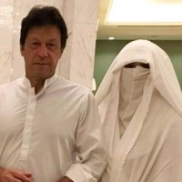 Imran Khan's third wife