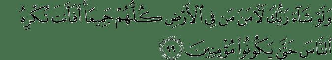 Quran 10:99