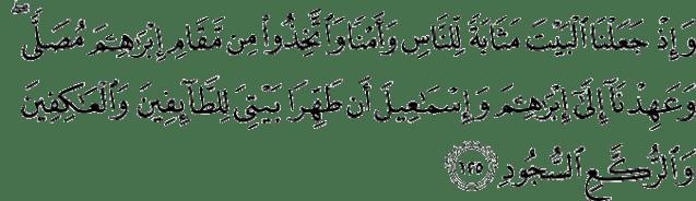 Resultado de imagen de quran 2:125