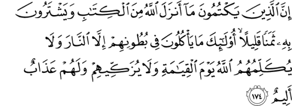 Sins Which Cause Allah to Not Look Towards the Person on the