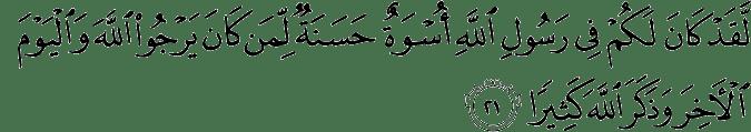 Ahzab