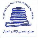 مصنع الصملي للصناعة