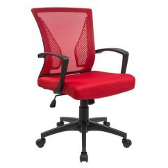 Lumbar Support Office Chair Cool Chairs For Bedroom Furmax Mid Back Swivel Desk Computer Ergonomic Mesh With Armrest Red