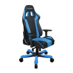 Dxracer Gaming Chairs Aluminum Rocking Patio King Series Oh Ks06 Nb Newedge Edition Racing Bucket Seat Big And Tall