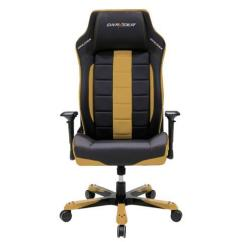 Ergonomic Chair Comfortable Plastic Swivel Glides Dxracer Series Office Chairs Oh Bf120 Nc Big And Tall