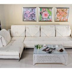 Quilted Embroidery Sectional Sofa Couch Slipcovers Furniture Protector Cotton Diy Slipcover For ...