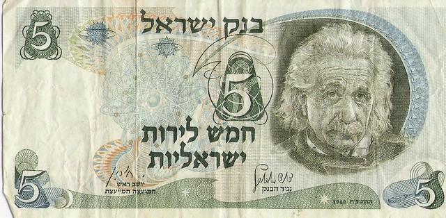 Einstein_paper_money   以色列立國時曾邀請愛因斯坦出任總統,其頭像亦印於1968年以色列紙幣上   Z Jason   Flickr