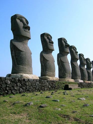 Moai Megaliths of Kyushu  Moai Megaliths of Kyushu