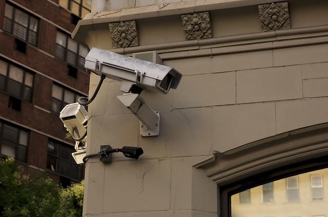 Surveillance vidéo sécurité de la maison