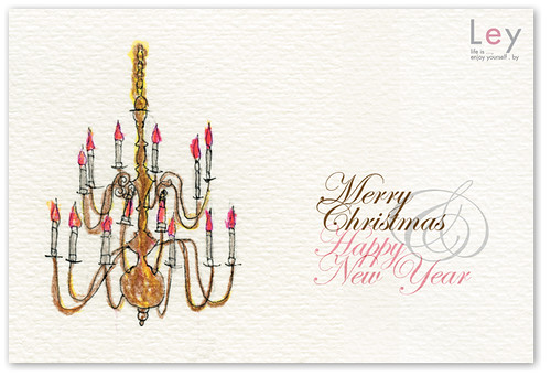 Christmas Card For Hair Amp Beauty Salon Ley Merry