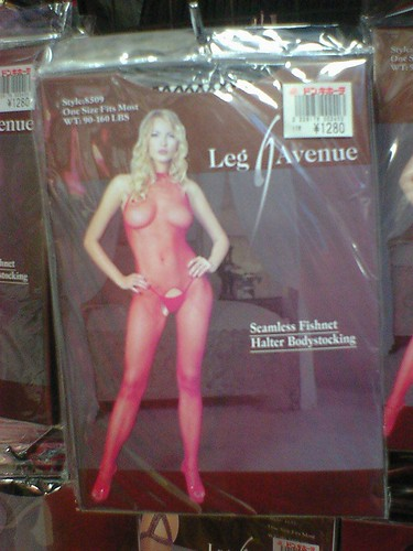Cheap lingerie  a discount store featuring various