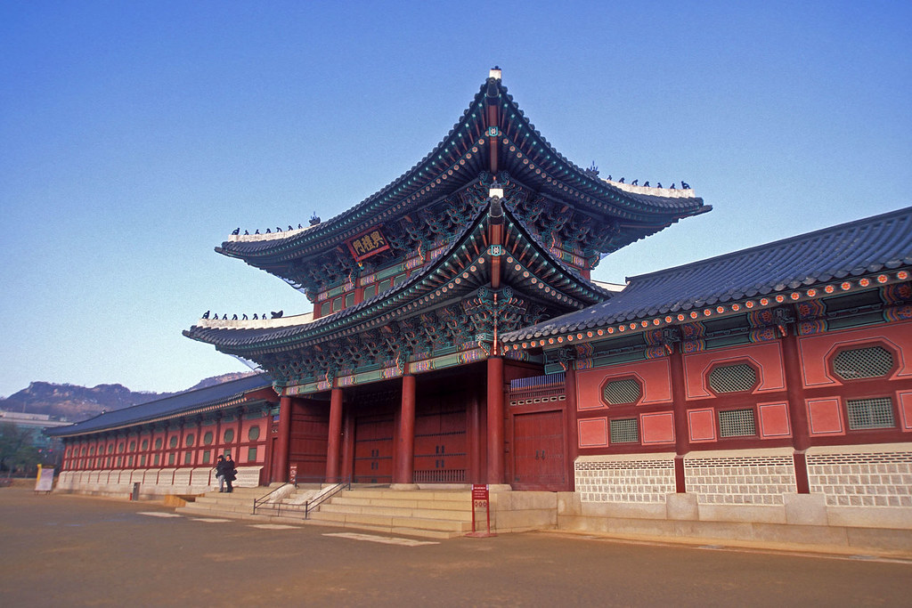 Wallpaper Korea 3d Gyeongbok Palace Seoul Korea The Main Gate To