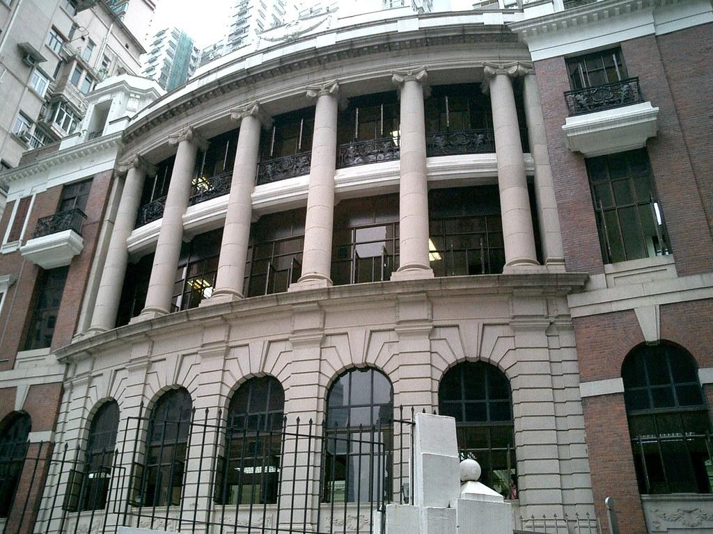 English Colonial Building