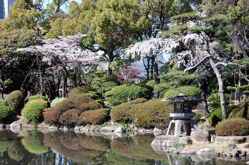 Beautiful Small Gardens