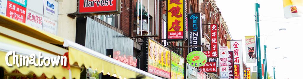 Banner-Chinatown Toronto