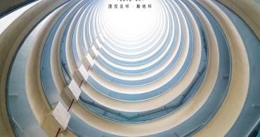 香港主題攝影︱香港島灣仔區 勵德邨.香港僅存的圓筒型屋邨