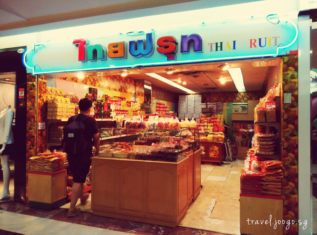 MBK - travel.joogo.sg