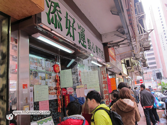 Tim Ho Wan Hong Kong