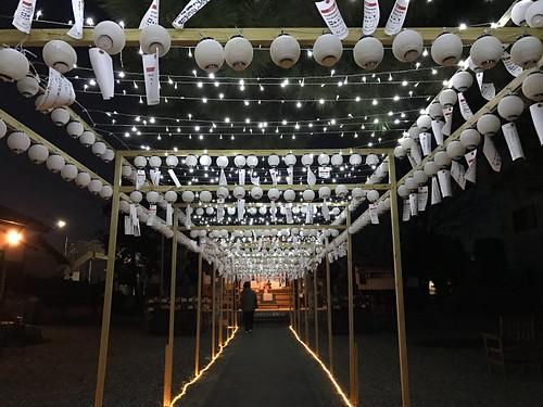 5軒目の初詣(ってか、既に初詣ではない)@佐谷田神社