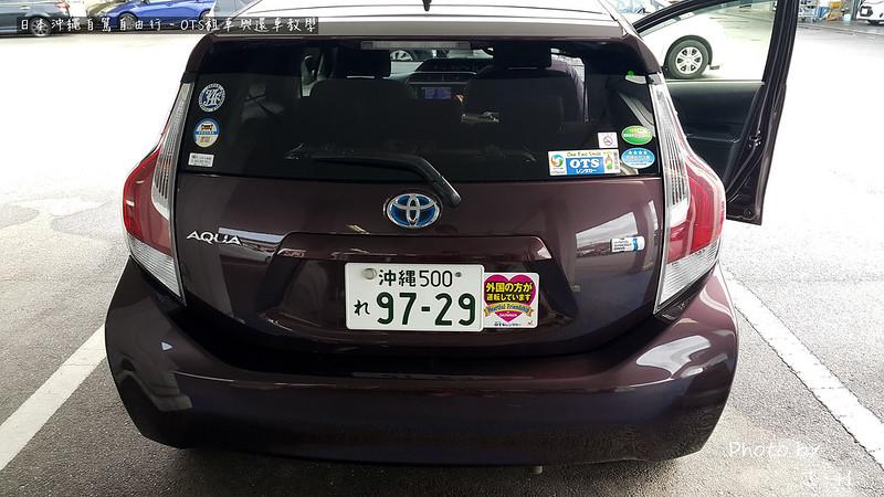 2016-17 日本沖繩自駕自由行 @ J.H 黃小華吱哩吱哩資訊分享站 :: 痞客邦