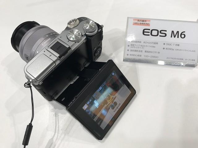 Canon EOS Kiss X9i/9000D/M6