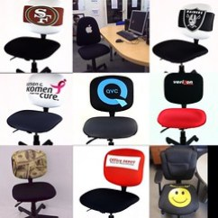 Office Chair Qvc Rolling Desk On Hardwood Floors What Are You Sitting Universal Seat Cover Flickr Covers Officedepot