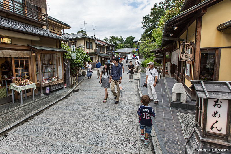 Calles Sannenzaka y Ninenzaka de Kioto-55