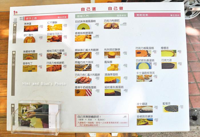 自己做蛋糕烘培俱樂部臺中03 | nini 江 | Flickr