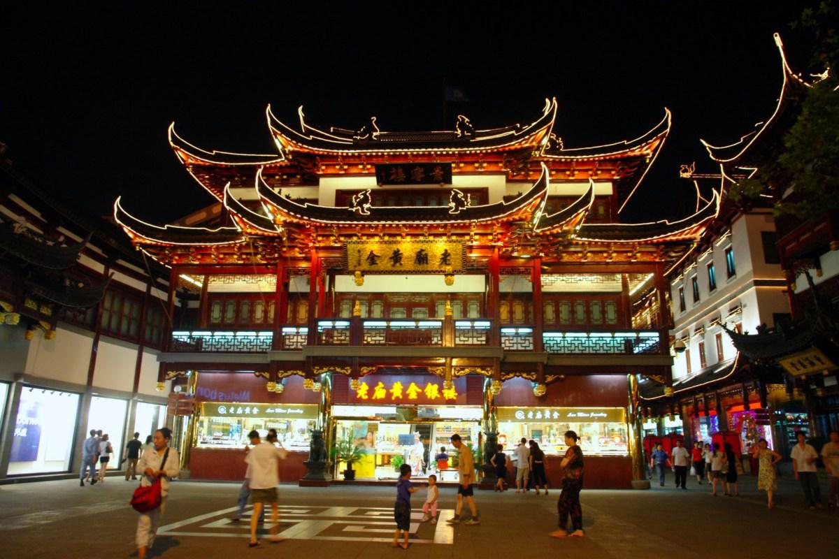 qué ver en Shanghai, China shanghai - 32179273140 0a24f01e9f o - Qué ver en Shanghai, China
