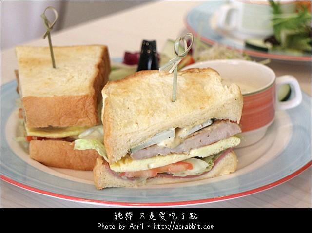 18162037269 69d62f6a09 z - [台中]Lazy sun cafe–早午餐、義大利麵、燉飯、炸物、甜點通通有!@SOGO 西區