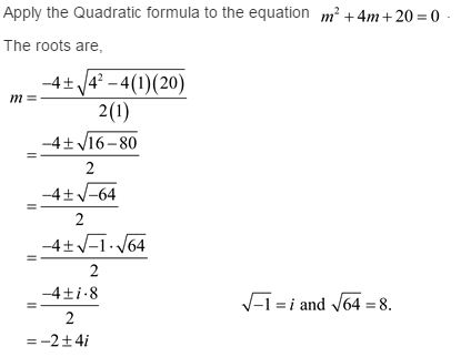 Stewart-Calculus-7e-Solutions-Chapter-17.1-Second-Order-Differential-Equations-14E-1