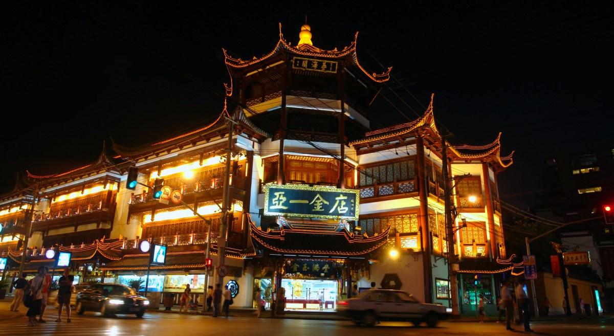 qué ver en Shanghai, China shanghai - 31714499454 067346e6ef o - Qué ver en Shanghai, China