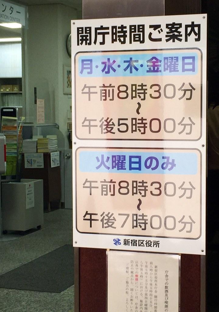 Godzilla Residency Certificate collection at Shinjuku