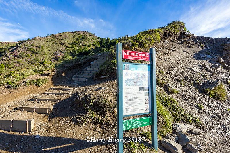 Harry_25187,合歡北峰,登山口,合歡北峰登山步道,太魯閣國家公園,國家公園,合歡山,北合歡山,合歡山國家森…   Flickr