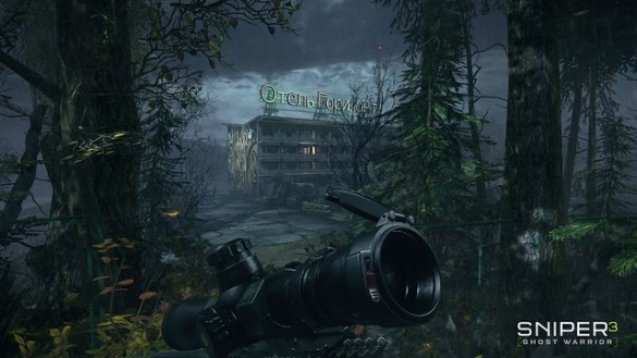 Sniper 3 Ghost Warrior