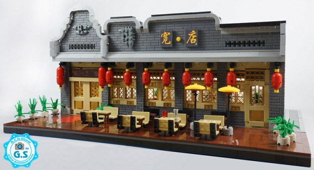 LEGO Chinese wind architecture - Kuang Dian