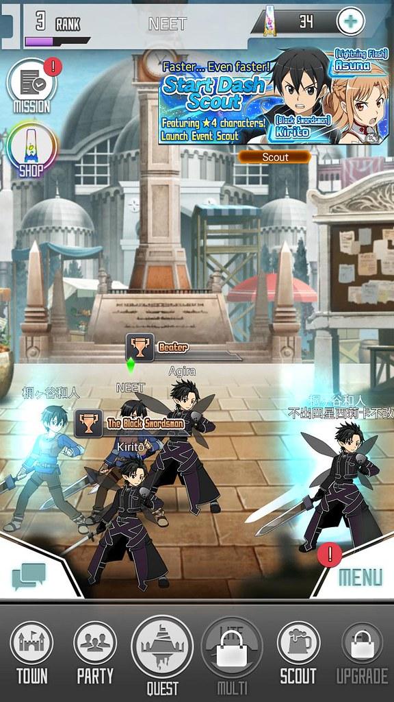 sword art online memory defrag 1