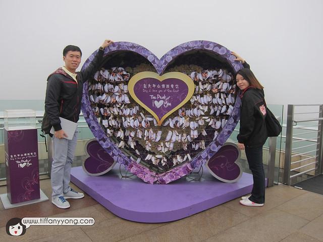 HKtrip27