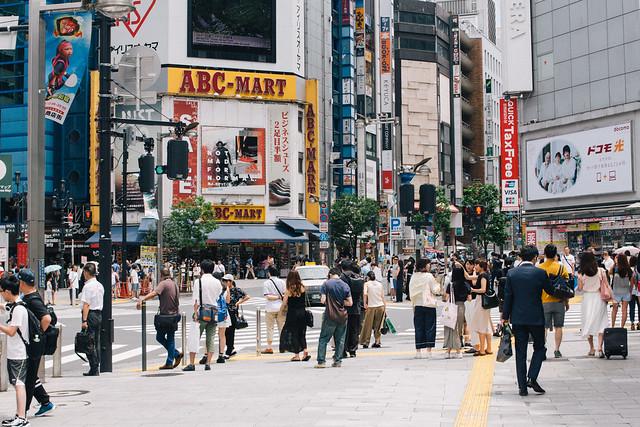 Shinjuku Station East Gate