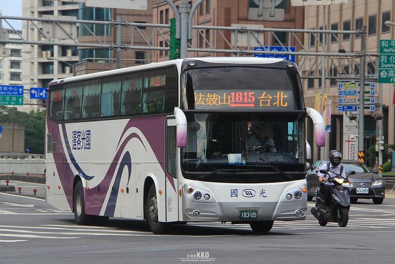 旅滿屋: 國光客運基隆地區主要通勤路線特輯(180711更新)