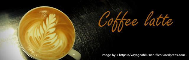 coffee-latte-cover
