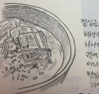 연필로 그린 제주 고기국수