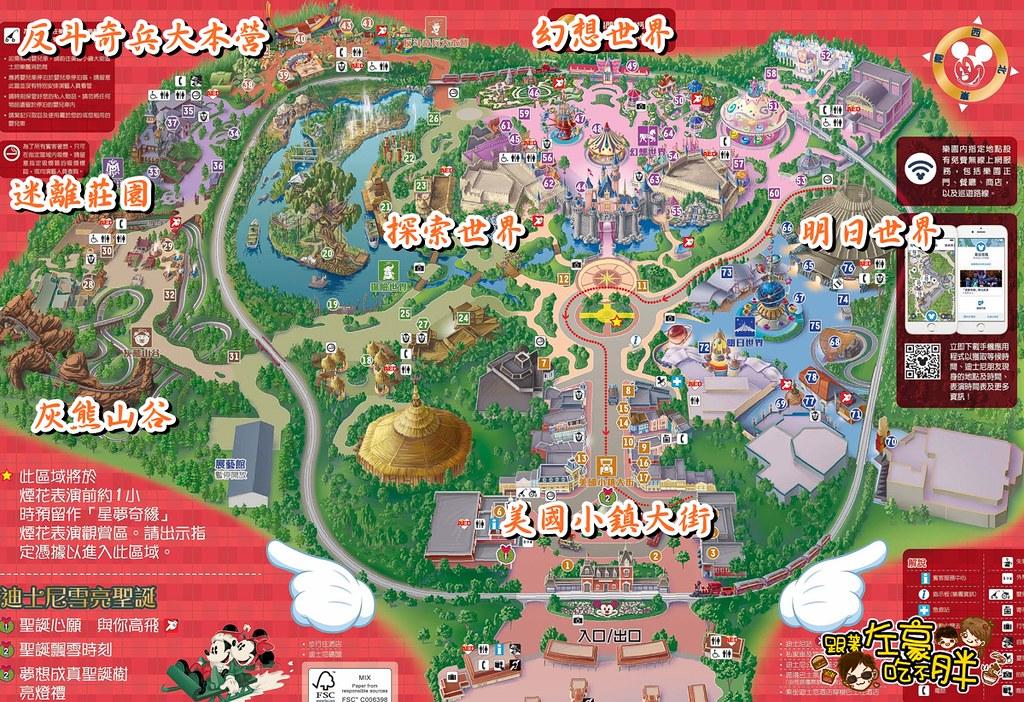 20161208-2017香港迪士尼地圖-GUIDE MAP [CHINESE]-中文繁體版 | 胡 小豪 | Flickr