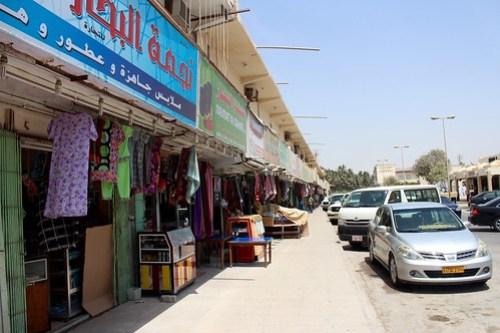 Al Husn Souk in Salalah
