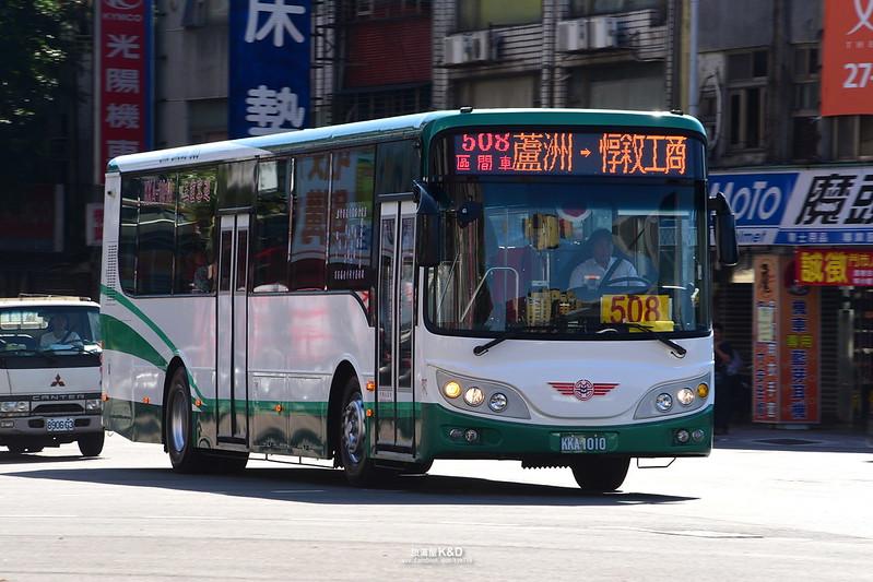 旅滿屋: [臺北]三重客運2016直樑HINO新車上路_12.20再次更新