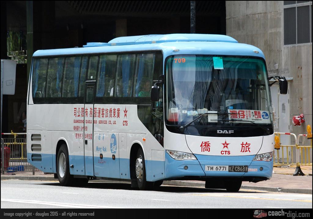 Tm 6771 King Long Xmq6118ayw China Travel Services Cts